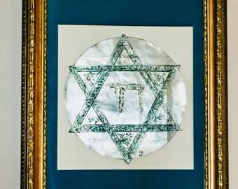 Star of David (Seal of David) Chai (Lives) Imprinted Aluminum Art Made in Israel