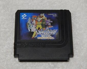 LaGrange Point | Famicom | Translated | English | Nintendo