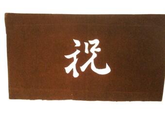 Celebrations - Congratulations - Felicitations - Vintage Japanese Stencil - Vintage Stencil - Family Crest Stencil
