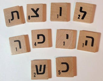 Vintage Hebrew Scrabble Tiles Supply - Lot of 10