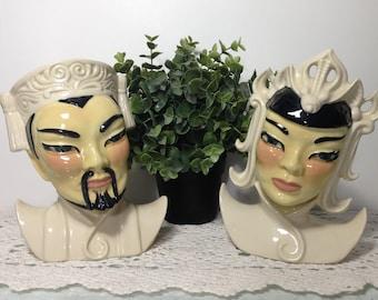 Vintage Manchu and Lotus Head Planter set, (c) Ceramic Arts Studio, Madison, WI bust vases. I Love Lucy style mid-century home decor.