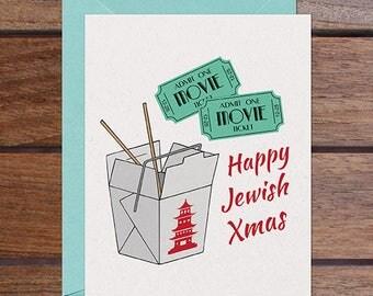 Jewish Xmas Set (8 Cards)