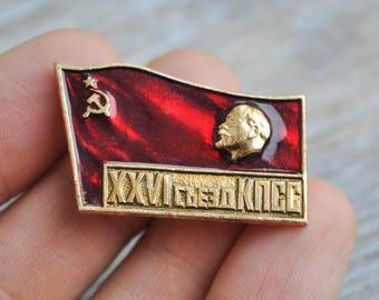 """Vintage Soviet Russian badge,pin.""""LENIN"""""""