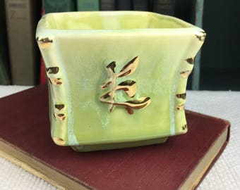 Small Green Asian Planter Pot Vase Gold Accent Symbol with Bamboo