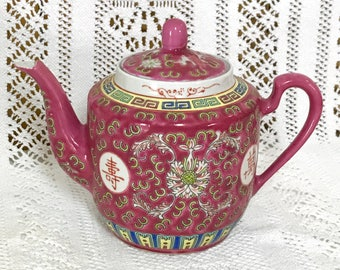 Chinese Teapot Red Mun Shou Longevity Pattern Famille Rose Medallion - Made In China Export Porcelain -  1.75 pints/ 4 Cups