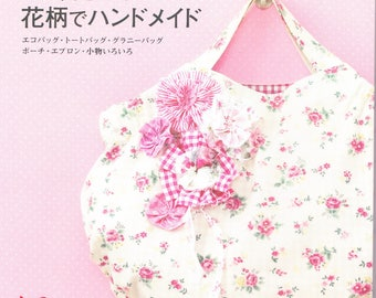 Japanese book special bags and accessories, many designs.