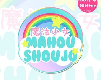 Mahou Shoujo, Magical Girl Rainbow Holographic Sticker