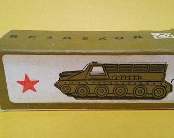 Soviet military vintage car