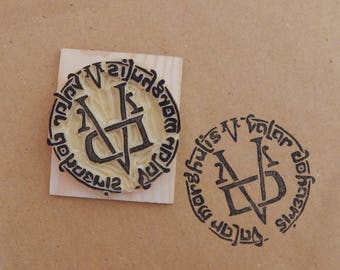 Valar Morghulis - Game of Thrones inspired Hand carved rubber stamp