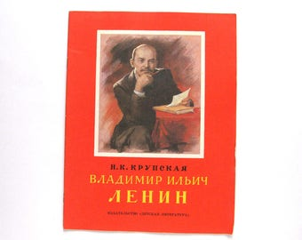 Vladimir Ilyich Lenin, Krupskaya, Story about Lenin, Soviet Vintage children's Book, Russian Childrens Classics, 1987, 1980s