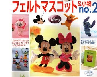 "66 FELT DISNEY CHARACTER  Pattern-""Disney Character ""-Japanese Craft E-Book #106.Two Instant Download Pdf files.Felt Disney,Winnie the Pooh."