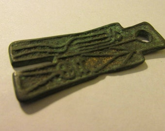 """Old Chinese Bronze Coin Charm-Pendant for Jewelry Making, 2"""""""
