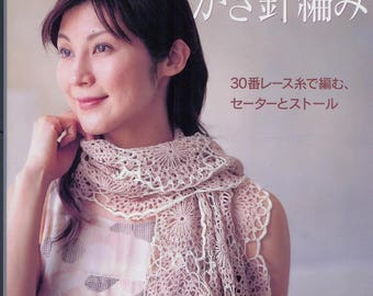 Let's Knit Series 30   Japanese craft ebook   Japanese crochet   Ebook   Crochet Ebook   Japanese craft ebook   Blouse   Vest   Scarf