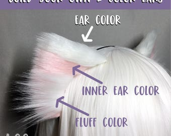 "Build Your Own 2 Color 2.5""  Kitty Ears with Blended Fluff - cat ears pet play kitten ears play gear"