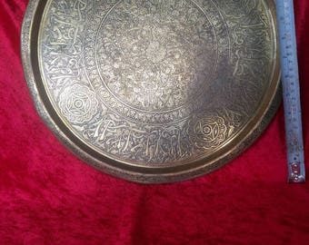 Unique Antique Hand Carved Ottoman & Islamic Style Calligraphy Copper Tray Rare Piece #2244