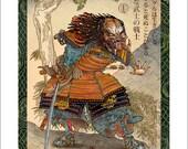 Samurai Predator 11 x 14 signed  print