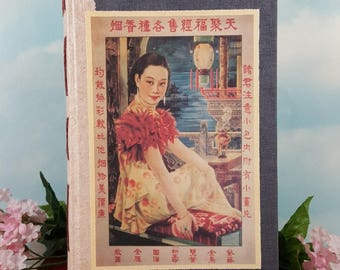 Chinese Woman Writing Journal with Vintage 1940's Shanghai Advertising Model on Hardcover Book