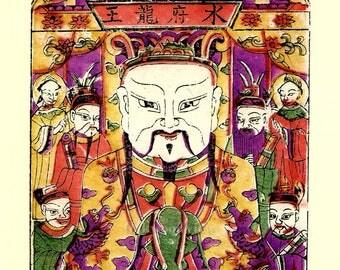 Chinese New Year Print Dragon King, Vintage Asian 1983 8x10 Book Art Print, Yang-liu-ch'ing, FREE SHIPPING
