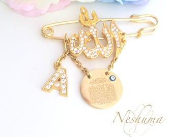 Muslim baby etsy muslim baby gift ayatul kursi custom personalized stroller pin baby boy girl gift negle Choice Image