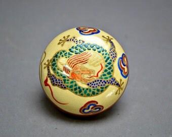 Kyoto Satsuma Ware Dragon Kogo Incense Container. Japanese Tea Ceremony Utencil.