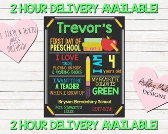 2 HOUR DELIVERY AVAILABLE! First Day of School Sign - Chalkboard 1st day Photo Prop - Kindergarten - First Grade - Prek - 1st Day Sign