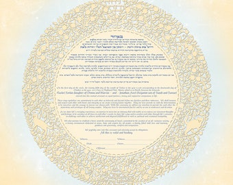 Kitty Ketubah, Modern Wedding Vows, Unique Cat Lovers Marriage Vows, Jewish Wedding Ceremony, Feline Judaica Marriage contract (GK-48c BONE)