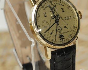 "RAKETA ""Masonic symbols"" Mens Wrist Watch Russian brand cal. 2609.HA /R-30"