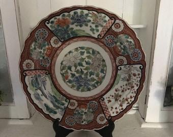 Japanese 1860 Meiji period large Kutani Shoza polychome platter 19th century