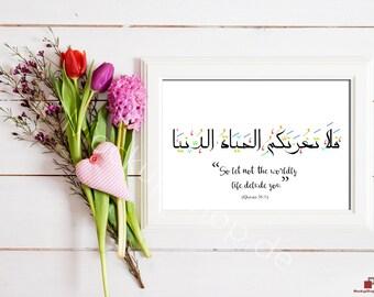 Islamic wall art - Islamic calligraphy - world delusion -Islamic gift - quran - AlFatir 35:5 - DIGITAL DOWNLOAD