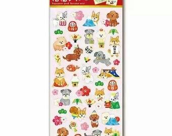 Dog Sticker New Year Sticker  Shiba Inu Sticker Mind Wave Japanese Good Fortune Seal Kawaii Planner Sticker Cute Sticker Animal Sticker