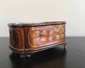 Vintage, Chinese, Footed Metal Enamel, Planter,Bronze Planter,Oriental, Asian,Planter Pot,Jardiniere,Oriental Decor, Asian Interiors,Copper