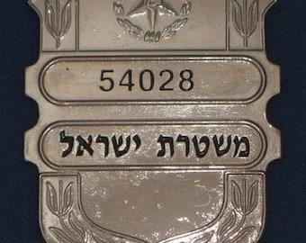 Israel National Police Badge