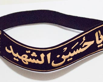 6x-Islamic  Shia Headbands For Ya Hussain Al-Shaheed (SA) On Rich Black Velvet Cloth