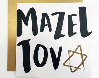 Mazel Tov Greetings Card
