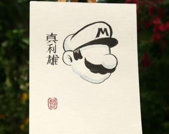 Mario Sumi-e Painting 9 x 12