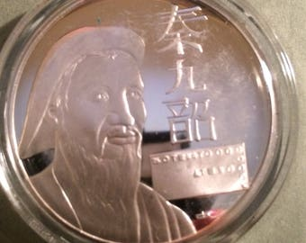Ch'in Chiu-shao - Sterling Silver History of Science (Proof)