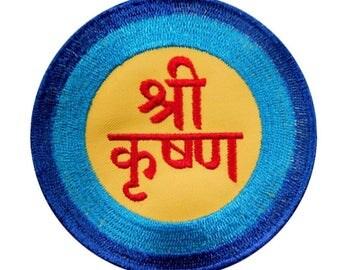 Vrindanvan grafitti patch - Sri Krishna - Sri Radha patch