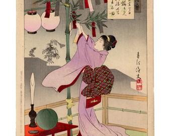 The star festival (Miyagawa Shuntei) N.1 ukiyo-e woodblock print