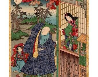 The Ivy (Utagawa Kunisada II) N.1 ukiyo-e woodblock print