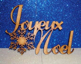 Merry Christmas 1617 medium clear 3 mm wood decoration