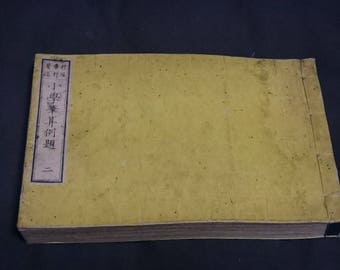"Antique Japanese mathematics textbook ""Elementary school book calculation example vol.2""(Syougaku hissan reidai 2)"