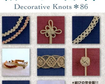 Decorative Knots 86 - Japanese Craft Book