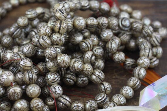 Pearly Om 10 Loose Engraved Pearl Beads 11x13mm Buddhist