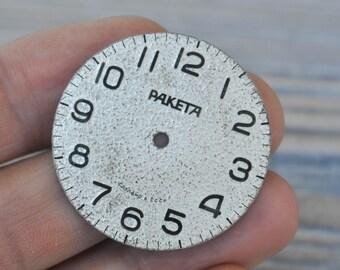 Vintage RAKETA wrist watch face.