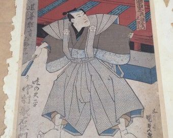 Japanese Woodblock Print C.1840 by Utegawa Kunisada