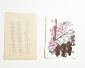 Japanese Ephemera, Ephemera Pack, Ephemera Kit, Paper Ephemera, Junk Journal Kit, Junk Journal Vintage, Junk Journal Supply, Journal Paper