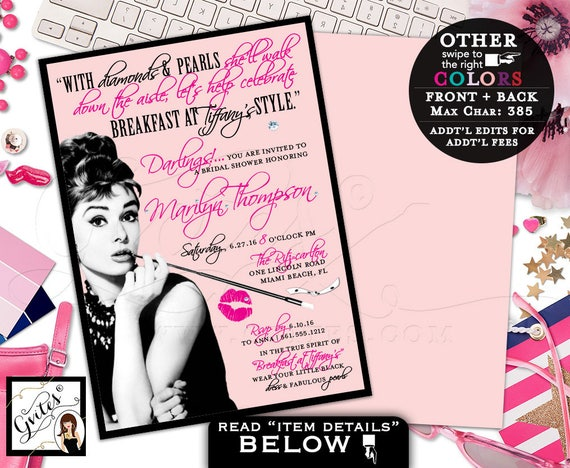 Bridal shower invitations, Breakfast at Tiffany's themed, blush pink and black, little black dress Audrey Hepburn invites. 5x7, double sided