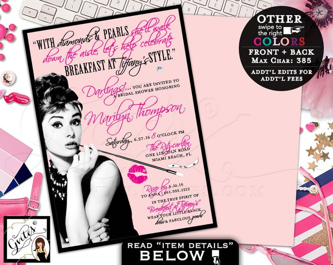 Pink and Black Audrey Hepburn Bridal shower invitations, Breakfast themed, little black dress invites. 5x7, double sided