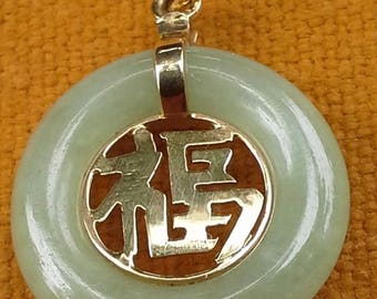 Green Jadeite jade 14K yellow gold pendant Chinese symbol