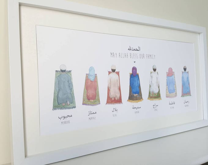 May Allah Bless our Family - Personalised Family Salah Print - For 6-8 People